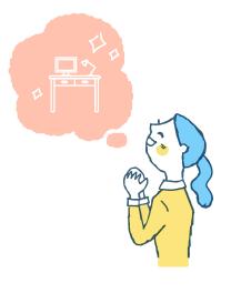 家具選びのコツ1:収納する理由を明確に!