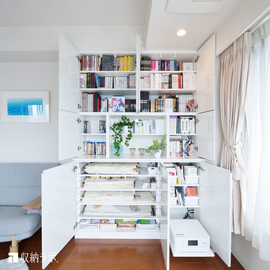 趣味の収納ができるオーダー家具の事例