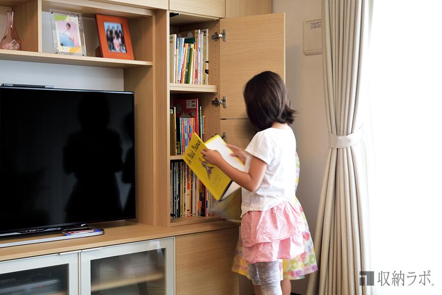 安全第一で本棚を選ぶ