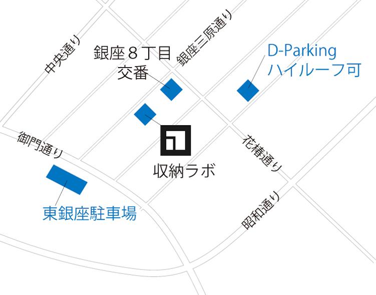 近隣駐車場のマップ
