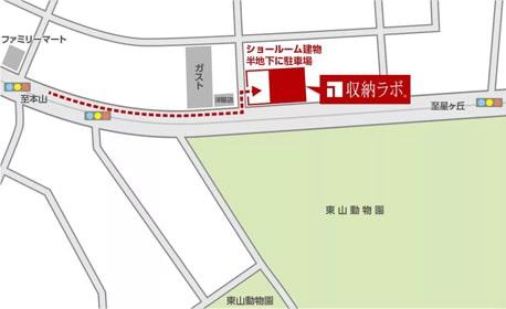 駐車場までのマップ