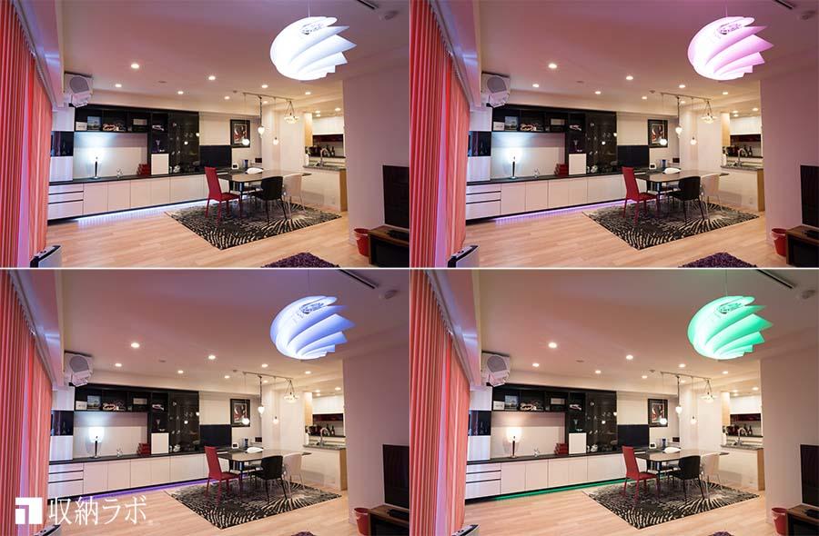 色が変えられる、お部屋の照明