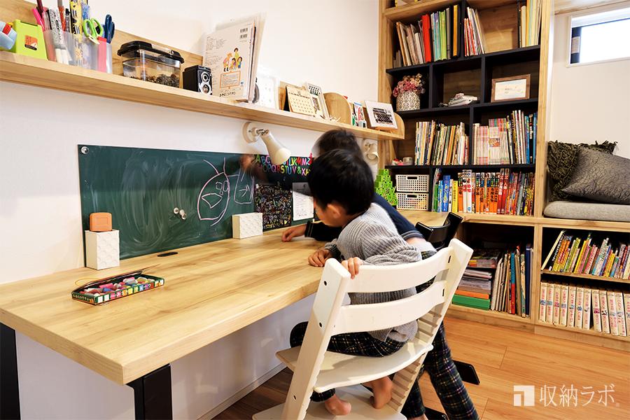 子供がのびのび勉強できる子供用デスク