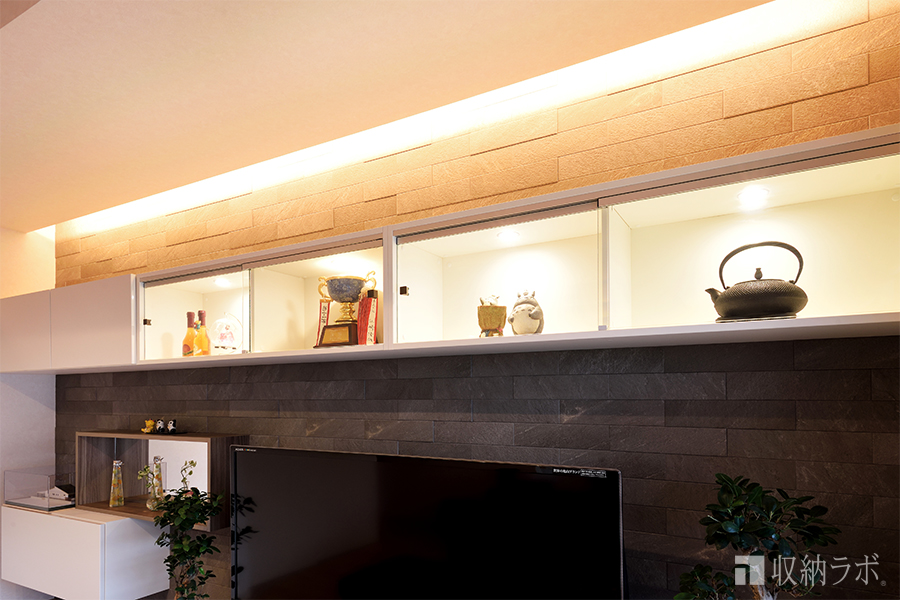 リビング収納の飾り棚