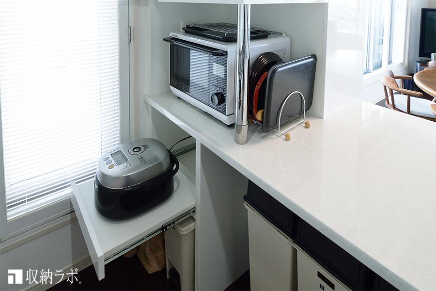 調理家電も機能的に収納
