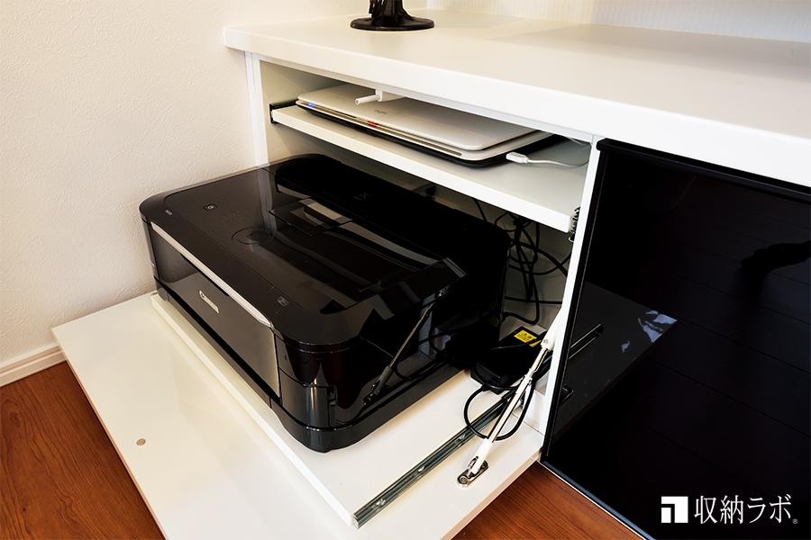 スライド棚を使って、プリンターを機能的に収納
