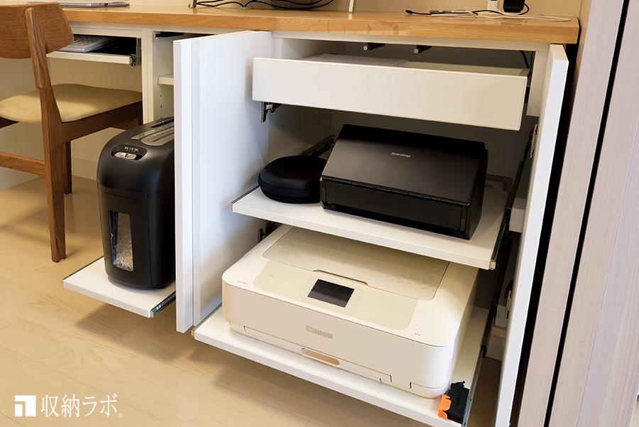 プリンターは使い方や、サイズに合わせて機能的な収納ができることが大切。