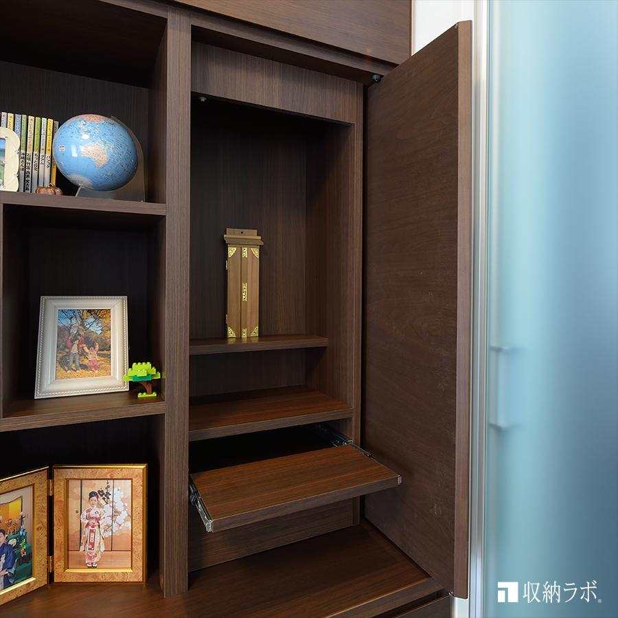 お仏壇のための収納スペース