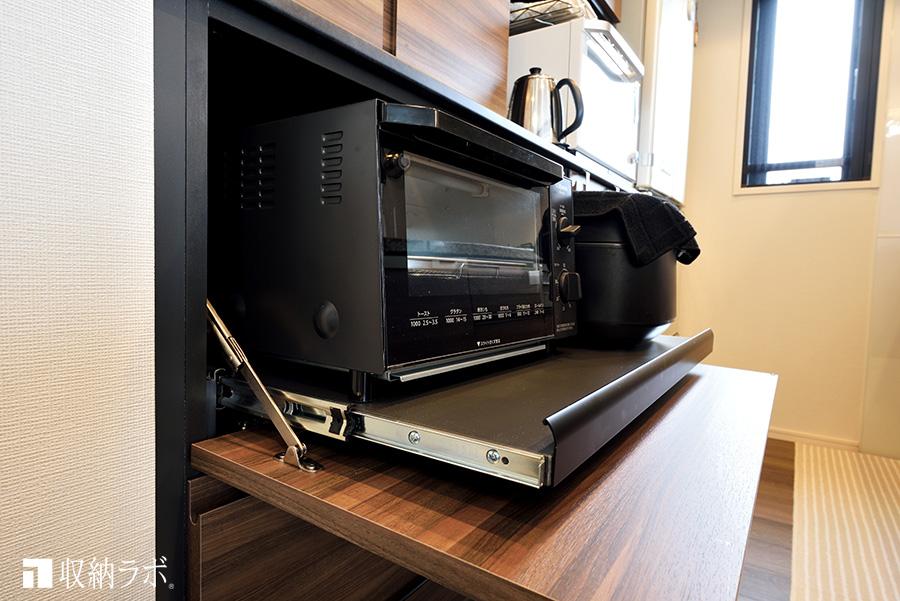 トースターと炊飯器の収納スペース。